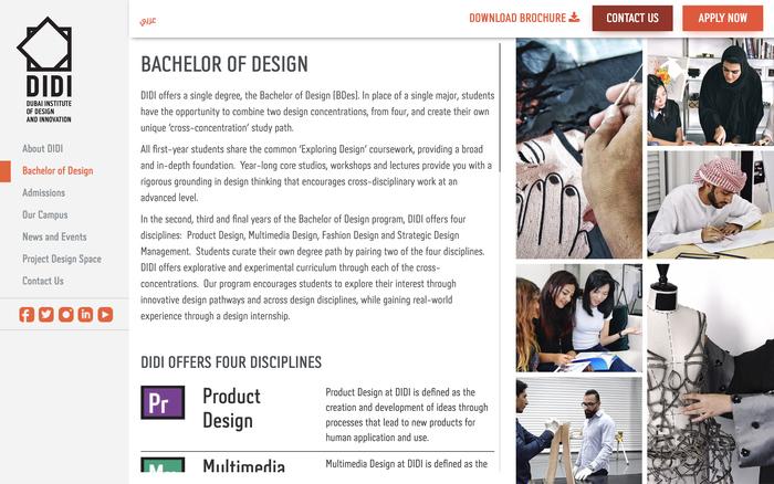 DIDI – Dubai Institute of Design & Innovation 7