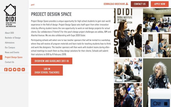 DIDI – Dubai Institute of Design & Innovation 8