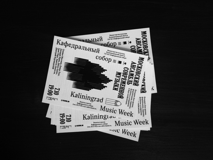 Moscow Contemporary Music Ensemble, Kaliningrad Music Week 2