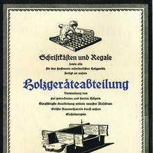 Ads by J. G. Schelter & Giesecke, 1925