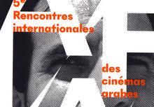 AFLAM — Rencontres internationales des cinémas arabes 2017