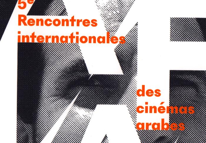 AFLAM — Rencontres internationales des cinémas arabes 2017 2