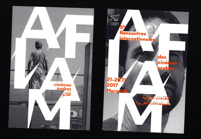 AFLAM — Rencontres internationales des cinémas arabes 2017 1