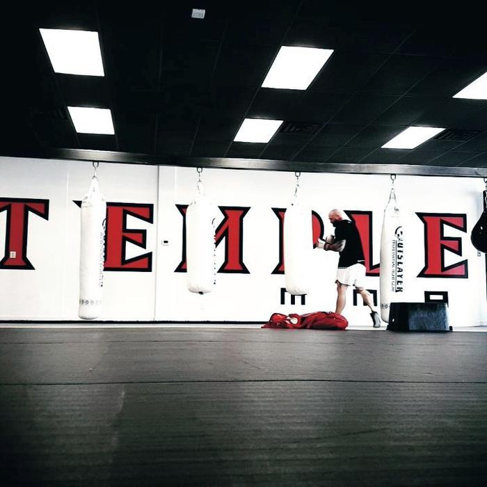 Temple MMA fitness club 3