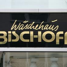 Wäschehaus/Modehaus Bischoff
