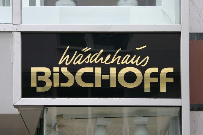 Wäschehaus/Modehaus Bischoff 1