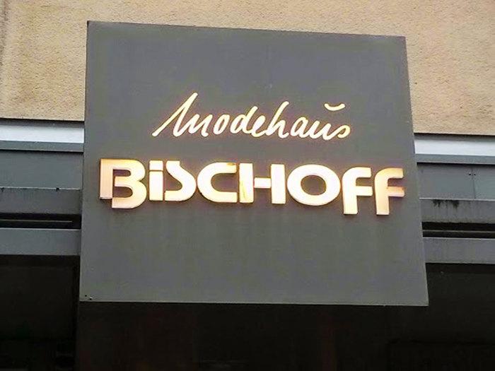 Wäschehaus/Modehaus Bischoff 2