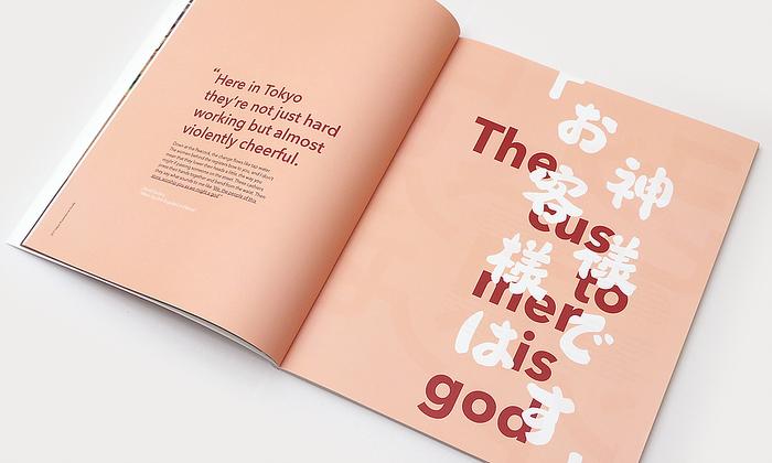 Silky Way magazine, issue1 4
