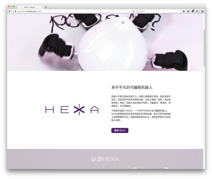 Hexa 6