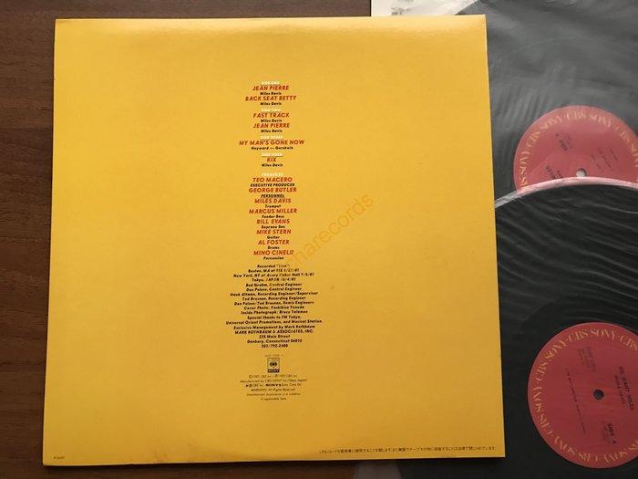 Miles Davis – We Want Miles 3