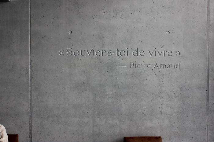 Fondation Pierre Arnaud 3
