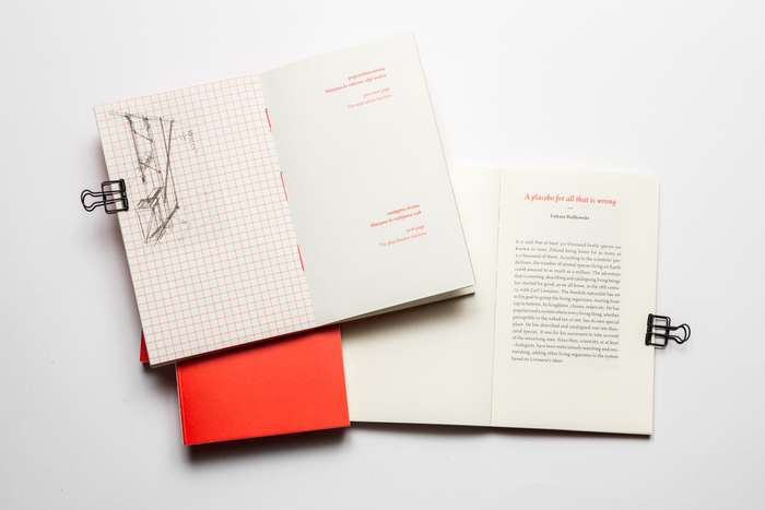 """""""Unknown Unknowns"""" exhibition catalogue 1"""