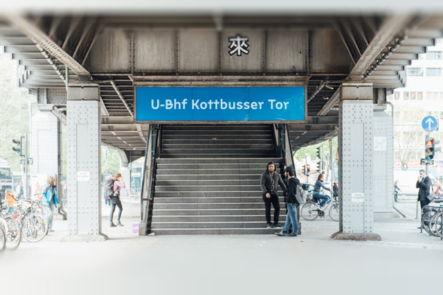 Berlin U-Bahn signs (fictional) 3