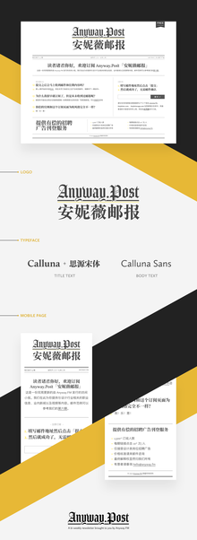<cite>Anyway.Post</cite> Newsletter