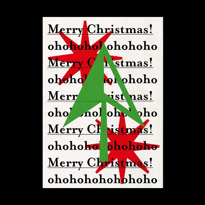 """Ohohoh! Merry Christmas!"" posters 2"