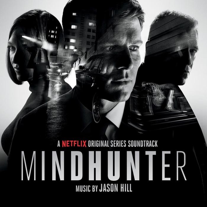 Mindhunter (Netflix series) 7