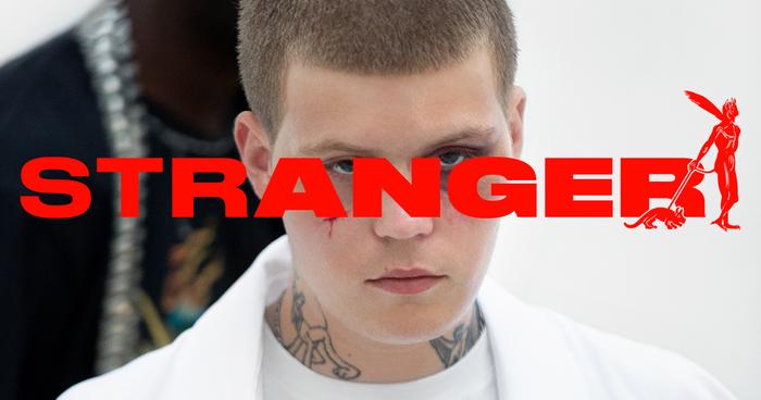 Yung Lean — Stranger website and short film 1