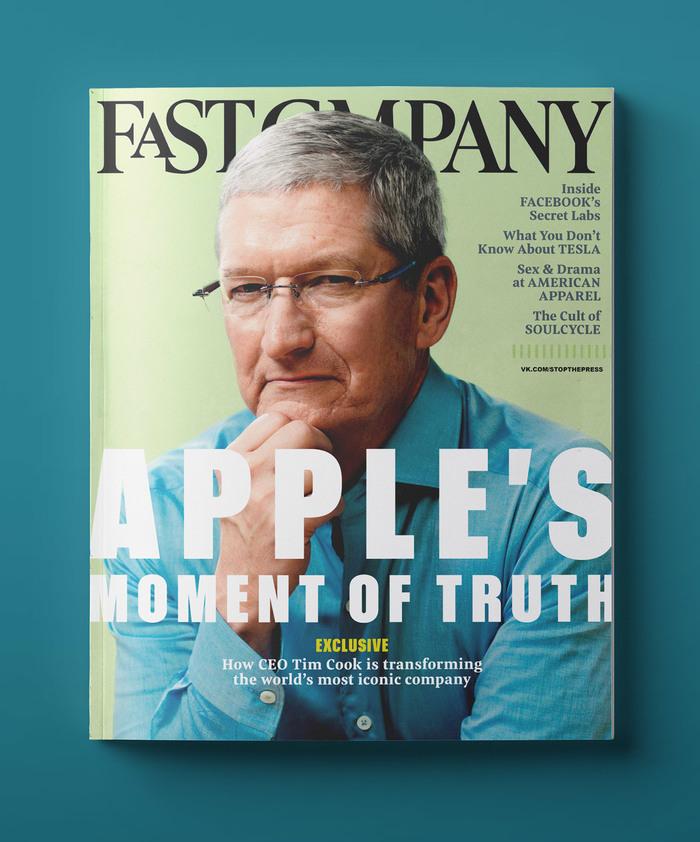 Fast Company magazine 12