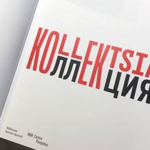 <cite>KOLLEKTSIA! Art contemporain en URSS et en Russie</cite>