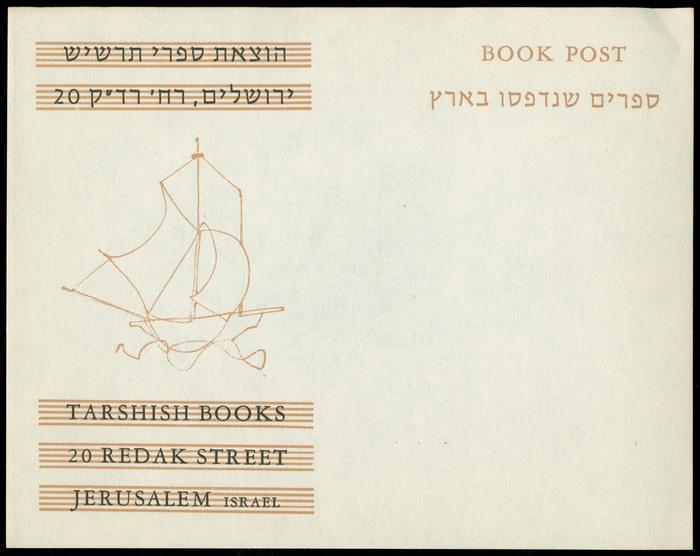 Tarshish Books