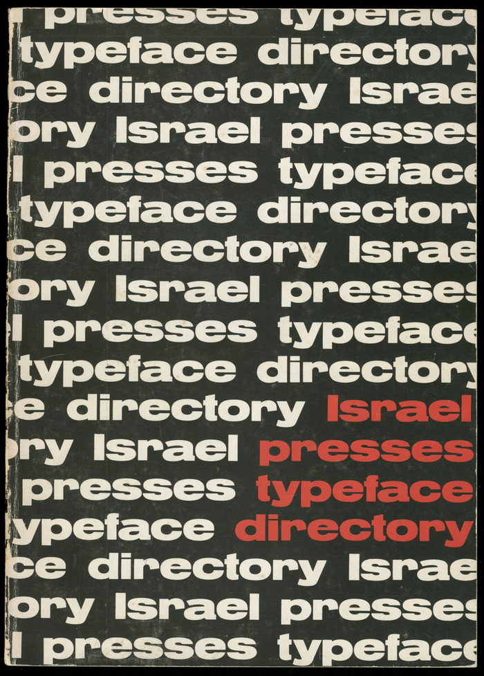 Israel Presses Typeface Directory