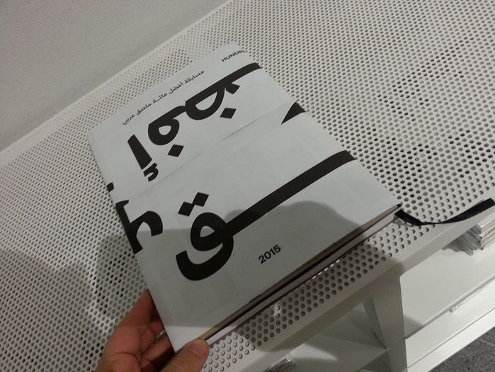 100/100 Best Arabic Posters 9