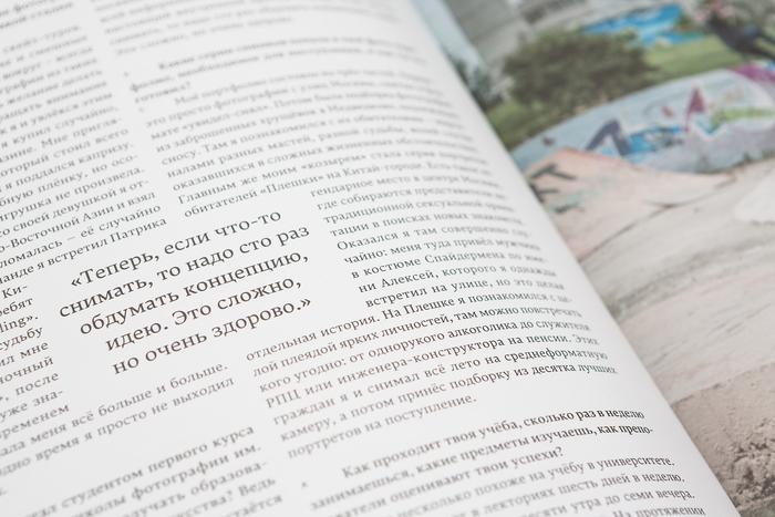 Asphalt skateboard magazine, issue 2 11