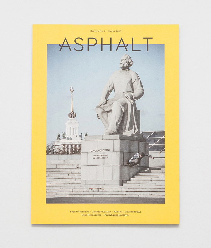 Asphalt skateboard magazine, issue 2 1