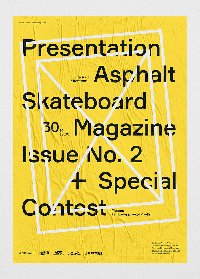 Asphalt skateboard magazine, issue 2 16