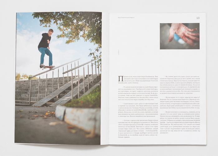 Asphalt skateboard magazine, issue 2 5