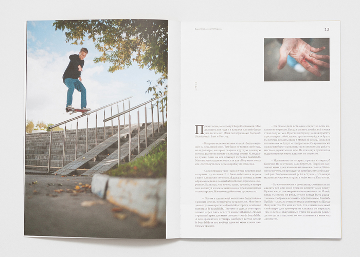 Asphalt skateboard magazine, issue 2 5