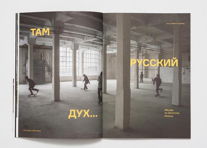 Asphalt skateboard magazine, issue 2 6