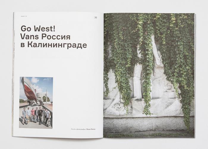 Asphalt skateboard magazine, issue 2 8