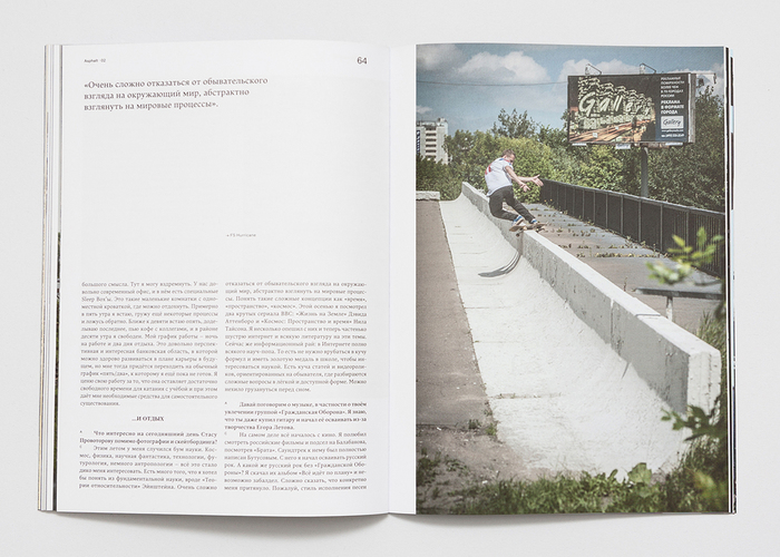 Asphalt skateboard magazine, issue 2 12