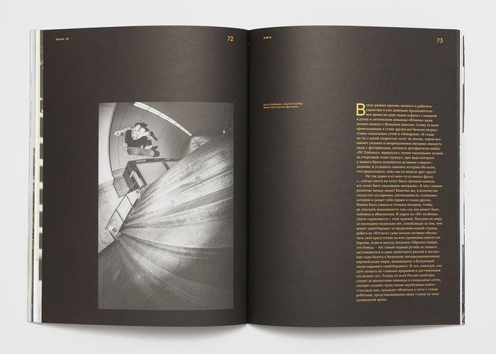Asphalt skateboard magazine, issue 2 14