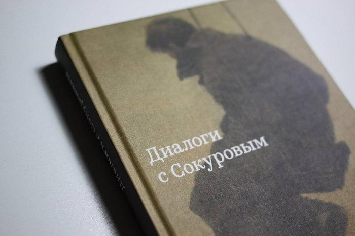 Dialogues with Sokurov 1