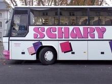 Schary Reisen buses