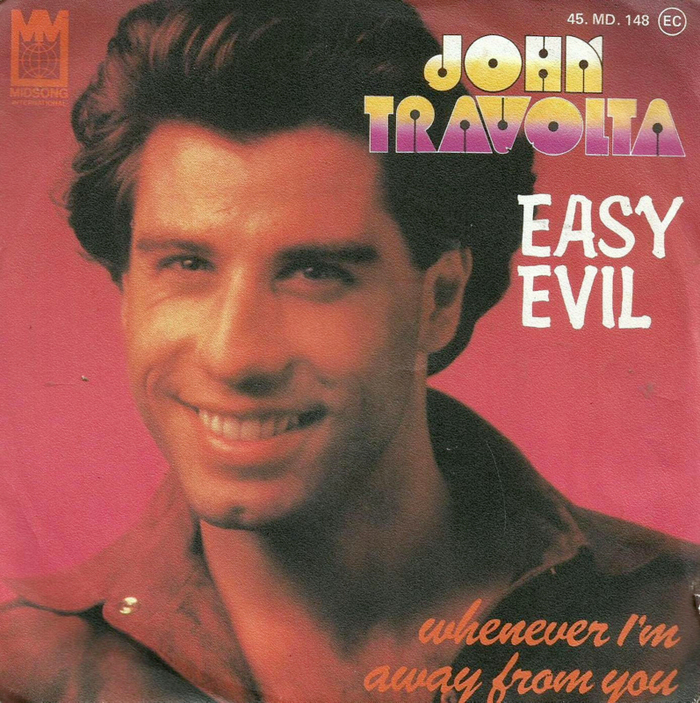 "The logo was reused for the single ""Easy Evil"" / ""Whenever I'm Away From You"", albeit without stars. They were physically removed, see the traces in 'J', 'V' and 'O'."