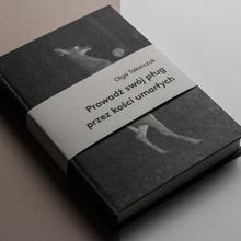 <cite>Prowadź swój pług przez kości umarłych</cite> – Olga Tokarczuk
