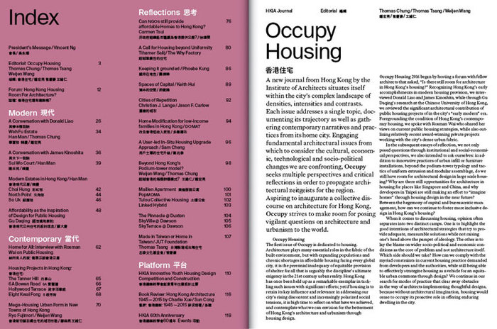 HKIA Journal: Occupy Housing 2