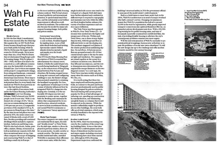 HKIA Journal: Occupy Housing 5