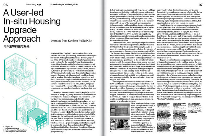 HKIA Journal: Occupy Housing 6