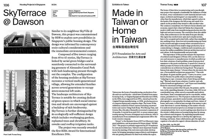 HKIA Journal: Occupy Housing 7