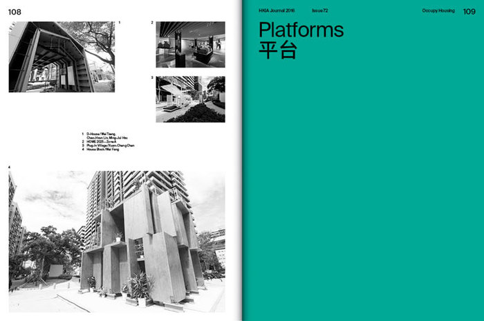 HKIA Journal: Occupy Housing 8