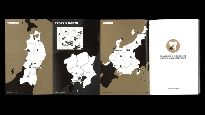 Map of Japan as table of contents.