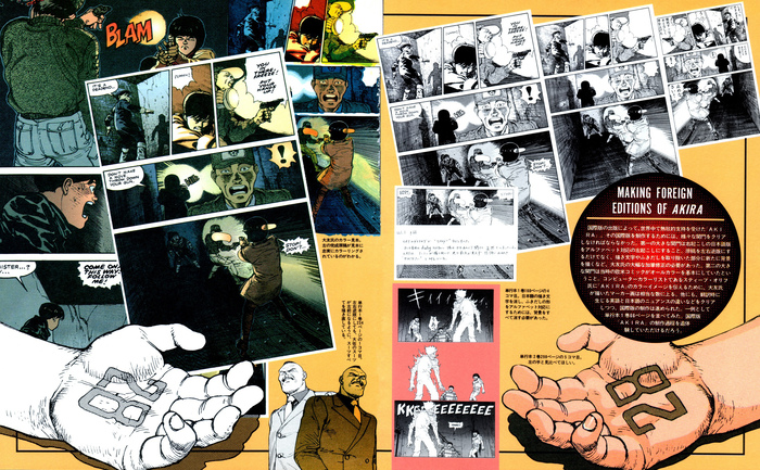 The first foreign edition was the US one, made by Epic Comics from 1988. In addition to the translation, panels were mirrored and it was colorized by Steve Oliff (through his company Olyoptics) and hand-lettered by Michael Higgins, to match American comics standards of that time. Read more about the process and workflow of the translation in The Task of Manga Translation: Akira in the West by M. de la Iglesia.