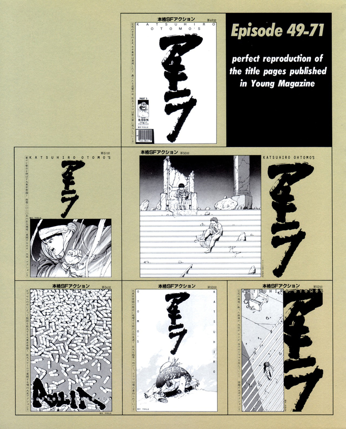 """I wanted the title to be written with a brush because I wanted to have a more dynamic logo. I also realized that turning the title to put it horizontally gave the impression of it being written in Roman letters. The title of number 54 has this form for that reason. [Otomo in Akira Club]"""