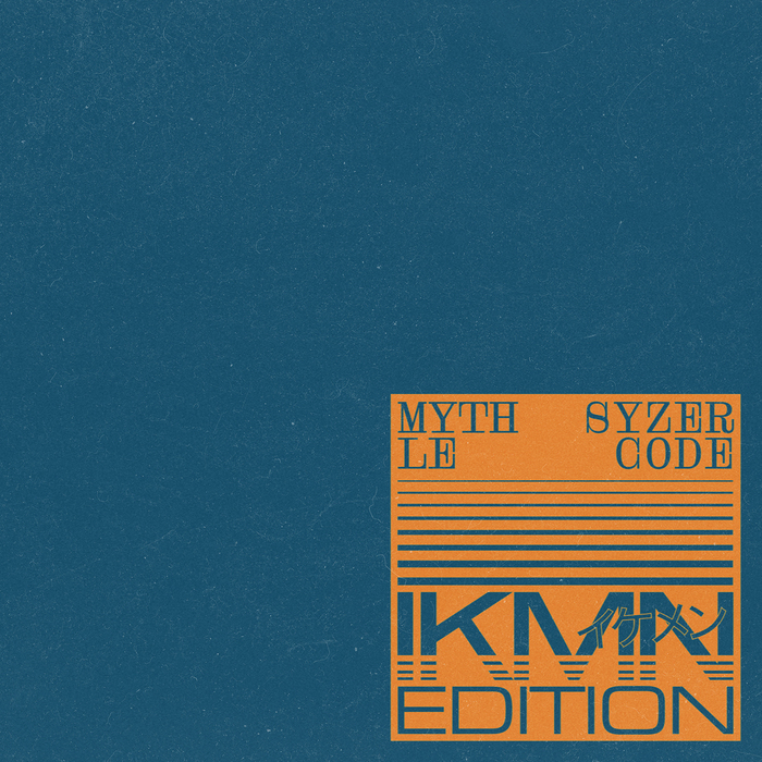 Myth Syzer — Le Code remix cover 1