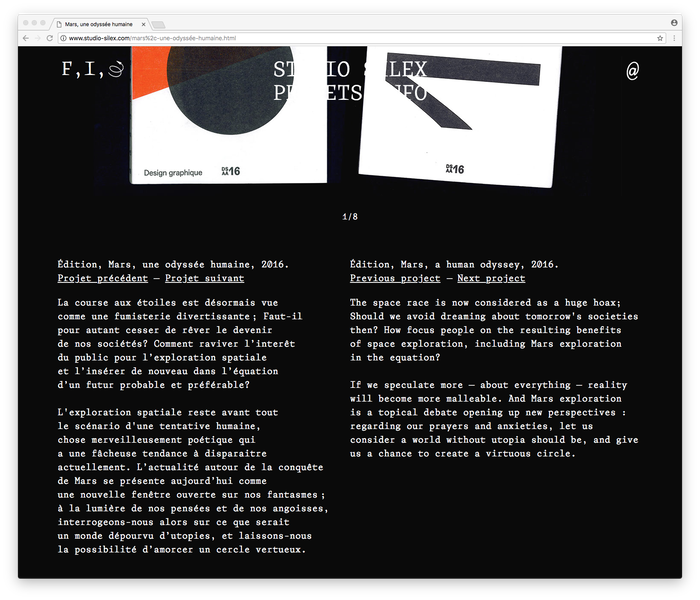 Studio Silex website/identity 3