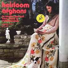 Heirloom Afghans, Brunswick